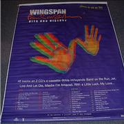 Click here for more info about 'Wingspan'