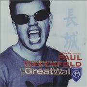 Click here for more info about 'Paul Oakenfold - Perfecto Presents - Great Wall'