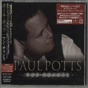 Click here for more info about 'Paul Potts - One Chance + Obi - Sealed'