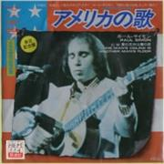 Click here for more info about 'Paul Simon - American Tune'