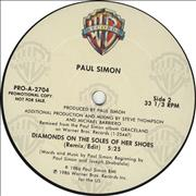 Click here for more info about 'Paul Simon - Diamond On The Soles Of Her Shoes'