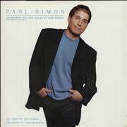 Click here for more info about 'Paul Simon - Diamonds In The Soles Of Her Shoes'