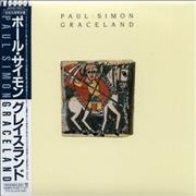 Click here for more info about 'Paul Simon - Graceland'