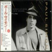 Click here for more info about 'Paul Simon - Negotiations And Love Songs 1971-1986'