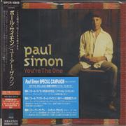 Click here for more info about 'Paul Simon - You're The One'