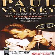 Click here for more info about 'Paul Varney - If Only I Knew'