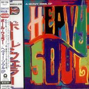 Click here for more info about 'Paul Weller - A Heavy Soul EP'