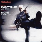 "Paul Weller Aim High Germany 7"" vinyl"
