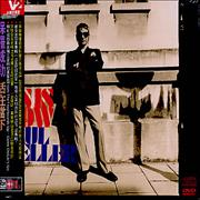 Paul Weller As Is Now Taiwan 2-disc CD/DVD set