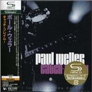 Paul Weller Catch-Flame! Japan SHM CD