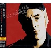 Paul Weller Illumination Japan CD album