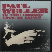 Paul Weller In the Crowd: Live in Japan - Sealed UK DVD