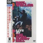 Paul Weller Live At The Royal Albert Hall Japan DVD