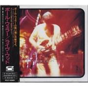 Paul Weller Live Wood Japan CD album