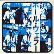 Paul Weller Paul Weller Live... UK vinyl LP Promo