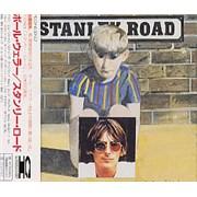 Paul Weller Stanley Road Japan CD album Promo