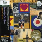 Paul Weller Stanley Road Japan SHM CD