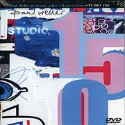 Paul Weller Studio 150 UK DVD