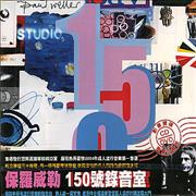 Paul Weller Studio 150 Taiwan 2-disc CD/DVD set