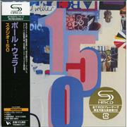 Paul Weller Studio 150 Japan SHM CD