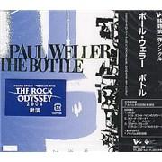 Paul Weller The Bottle Japan CD single Promo