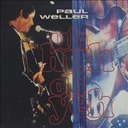 Click here for more info about 'Paul Weller - Uh Huh Oh Yeh - EX'