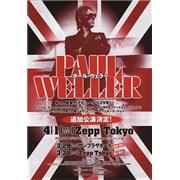 Paul Weller Zepp Tokyo Concert Flyer Japan handbill Promo