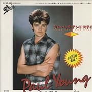 Click here for more info about 'Paul Young - Come Back And Stay'