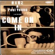 Click here for more info about 'Paul Young - Come On In'