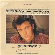 Click here for more info about 'Paul Young - Everytime Yo Go Away'
