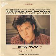 Click here for more info about 'Paul Young - Everytime You Go Away'