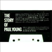 Click here for more info about 'Paul Young - The Story Of Paul Young'