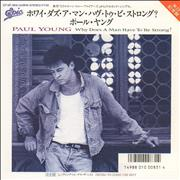 Click here for more info about 'Paul Young - Why Does A Man Have To Be Strong'