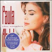 Click here for more info about 'Paula Abdul - The Singles  EP'