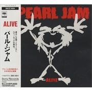 Pearl Jam Alive Japan CD single