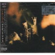Pearl Jam Riot Act Japan CD album Promo