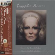 Click here for more info about 'Peggy Lee - Mirrors - Sealed'