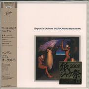 Click here for more info about 'Penguin Cafe Orchestra - Broadcasting From Home'