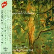 Click here for more info about 'Penguin Cafe Orchestra - When In Rome...'