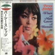 Click here for more info about 'Percy Sledge - When A Man Loves A Woman'