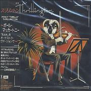 Percy Thrillington Thrillington - Sealed Japan CD album Promo