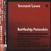 Click here for more info about 'Pet Shop Boys - Battleship Potemkin'