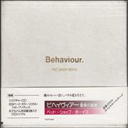 Click here for more info about 'Behaviour + 3