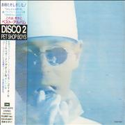 Click here for more info about 'Pet Shop Boys - Disco 2'