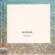Pet Shop Boys Elysium Japan CD album Promo