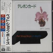 Click here for more info about 'Pet Shop Boys - In Depth + Phonecard & Obi'