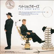 Click here for more info about 'Pet Shop Boys - Left To My Own Devices - Promotional Sleeve'