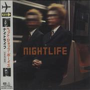 Click here for more info about 'Nightlife + Slipcase & obi'