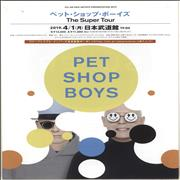 Click here for more info about 'Pet Shop Boys - The Super Tour - Tokyo 2019'