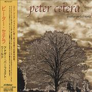 Click here for more info about 'Peter Cetera - Another Perfect World'